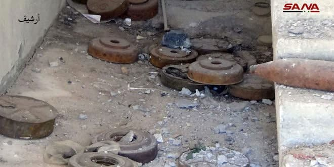 A person injured in a land mine blast in Damascus countryside