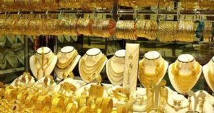 سوريا: 53 ألف ليرة للغرام… الذهب يحلق!