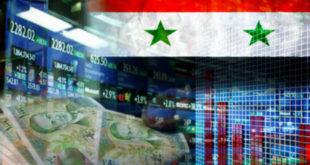 12 مقترحاً لتخفيف تداعيات فيروس كورونا على الاقتصاد السوري