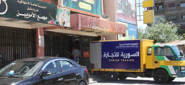 السورية للتجارة تؤكد كسر أسعار البندورة والخيار في صالاتها