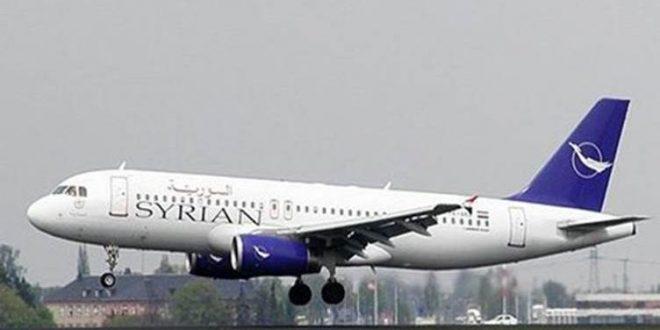 السورية للطيران تعيد ثمن التذاكر لمن لم يتمكن من السفر