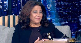 توقعات صادمة من ليلى عبد اللطيف لنهاية عام 2020 – 2021.. شاهد!