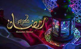عادات وطقوس رمضانية جديدة ..في زمن الكورونا..