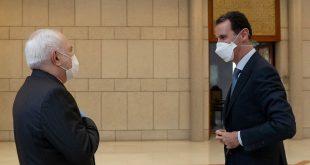 زيارة ظريف للأسد... ما الجديد الذي تحمله إيران لسوريا؟