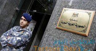 سفارة سورية في لبنان تعلّق العمل القنصلي حتى إشعار آخر