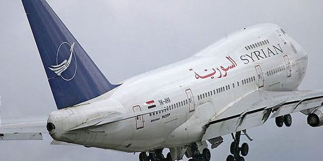 طيران 3