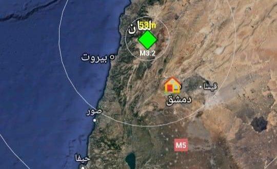 هزة أرضية جديدة على الحدود السورية اللبنانية