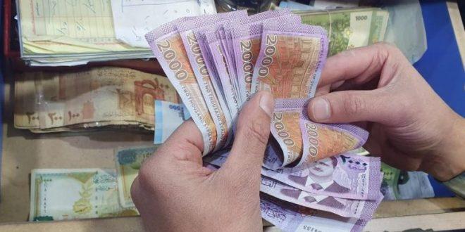 ما حقيقة إصدار ورقة 5000 ليرة سورية؟