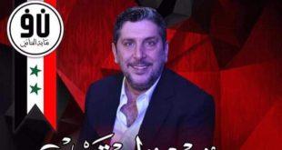 الممثل محمد قنوع يهاجم نقابة الفنانين