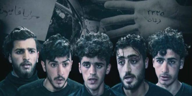 اعترافات مثيرة لمسلحين سوريين