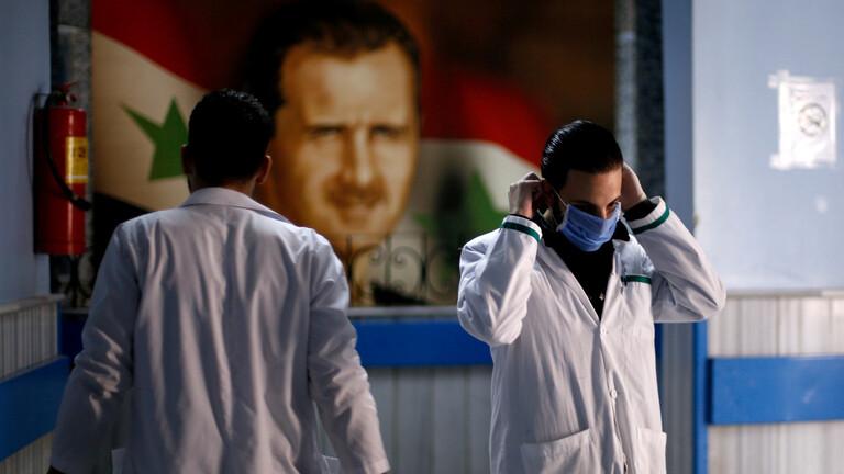 وزارة الصحة السورية: التحاليل المخبرية الخاصة بالكشف عن إصابات فيروس كورونا مجانية