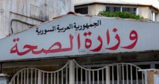 وزارة الصحة: 2115 شخصا وضعوا في الحجر الصحي منذ شباط