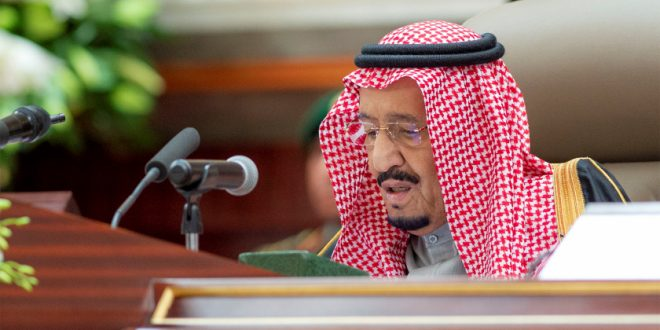 رويترز: السعودية تلغي العقاب بالجلد وتستبدله بالسجن أو الغرامة