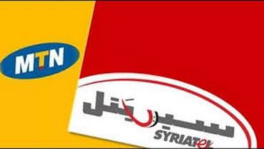 الاتصالات تطالب سيرياتيل و إم تي إن بدفع مبلغ 234 مليار ليرة سورية!