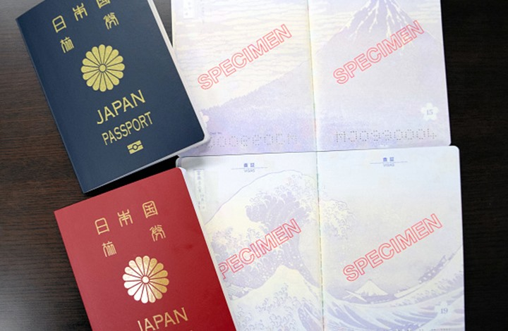 هذه أقوى جوازات السفر لعام 2020.. تعرف إليها
