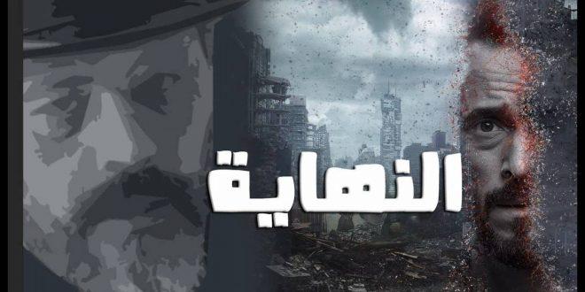 """هجوم إسرائيلي على مسلسل """"النهاية"""": """"الحرب لتحرير القدس""""!"""