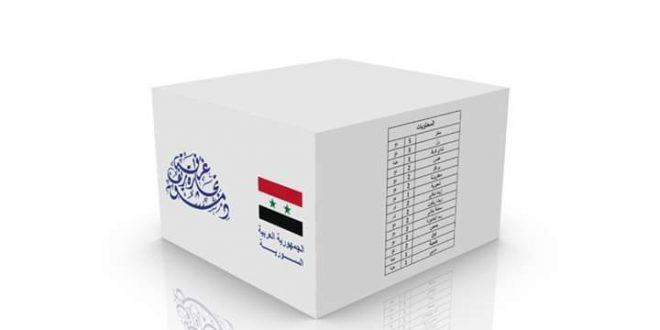 غرفة تجارة ريف تجارة دمشق تؤسس صندوق رمضان