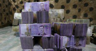 تنظيف الأموال بالكلور يؤثر على العملة