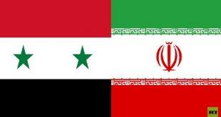 سوريا وإيران تبحثان إنشاء مناطق صناعية وتجارية حرة مشتركة