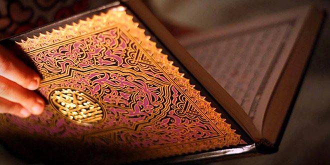 أسهل طريقة لختم القرآن الكريم في رمضان 2020