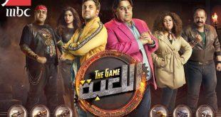 مفاجأة: mbc مصر تبدأ عرض مسلسلات