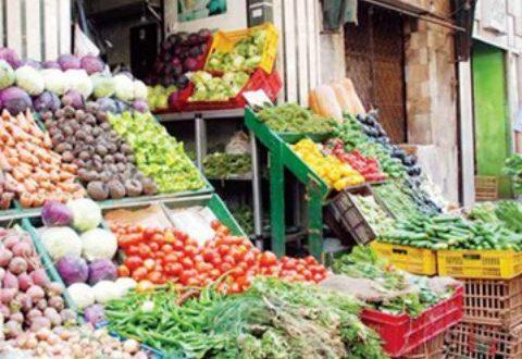 وزارة التجارة تتوقع انخفاض أسعار الخضار