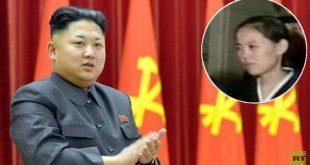 وكالة تكشف قرارا مفاجئا من زعيم كوريا الشمالية بشأن شقيقته