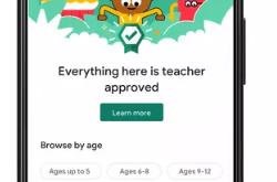 جوجل بلاي يطلق قسم متخصص بتطبيقات الأطفال