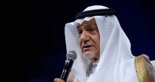 تركي الفيصل يفتح صناديق الأسرار.. ماذا قال عن أسامة بن لادن؟