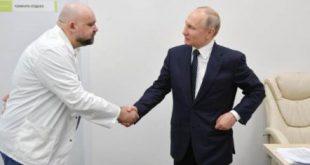 الطبيب الذي صافح بوتين أصيب بالكورونا