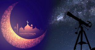 4 دول عربية تعلن الجمعة أول أيام شهر رمضان