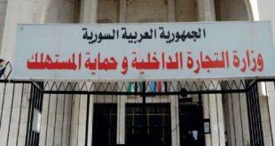 وزارة التجارة: التعاون ضعيف من التجار في تخفيض الأسعار