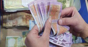 مصرفي ينفي إمكانية طرح ورقة 5000 ليرة