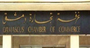 تجار دمشق يطالبون بفتح المحال بعد الإفطار