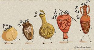 5 أبجديات لها بصمة مميزة في تاريخ الكتابة… تعرف عليها