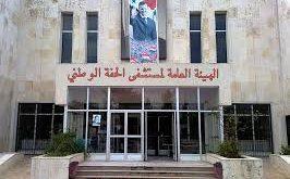 تخريج ٥٠ حالة من المحجورين في مشفى الحفة الوطني