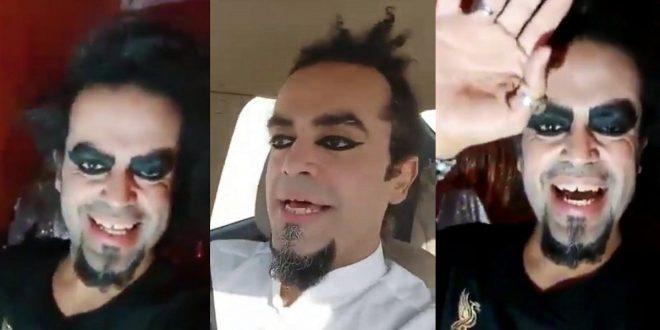 """إبليس"""" السعودي يظهر من جديد مع بداية شهر رمضان"""