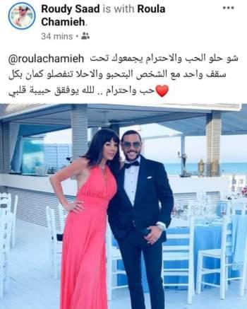 رولا شامية تفاجئ الجميع وتعلن انفصالها عن زوجها بعد وفاة والدتها