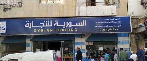 مدير السورية للتجارة: لا سلة غذائية لرمضان ومعمل الزيت متوقف عن العمل