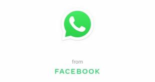 فيس بوك مازالت تخطط لوضع الإعلانات في واتساب