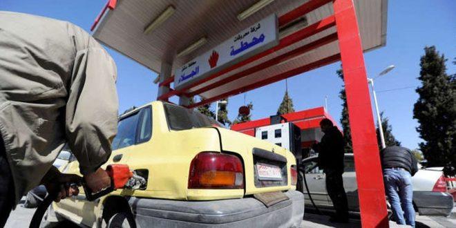 إعلان هام من شركة محروقات السورية يخص البنزين المدعوم