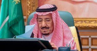 السعودية تتقشف بإجراءات جديدة مؤلمة.. إيقاف بدل غلاء المعيشة ورفع الضريبة