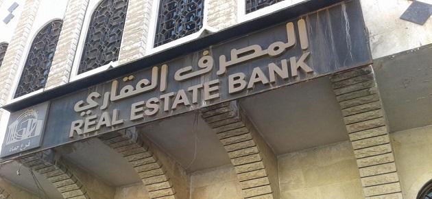 المصرف العقاري يعتذر عن قبول طلبات جديدة لتوطين الرواتب