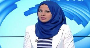وفاة الإعلامية السورية المعارضة مها الخطيب في ألمانيا