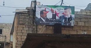 صورة صدام حسين مع زهران علوش في عفرين تثير ضجة كبيرة