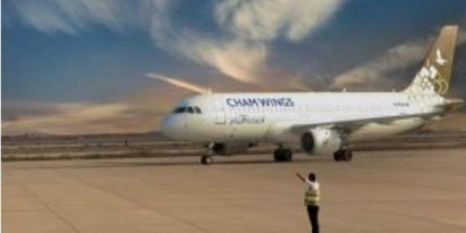 طيران 1