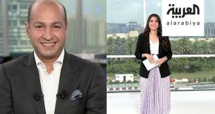 مذيع قناة العربية يُغازل زوجته على الهواء مباشرة ويثير ضجة