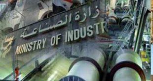 """""""رقمية الصناعة السورية """" القصة كاملة"""