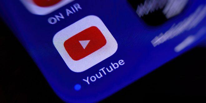 يوتيوب تُطلق ميزة إشعارات التذكير بوقت النوم على تطبيقها