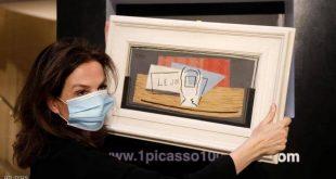 بـ 100 يورو حصلت على لوحة بيكاسو قيمتها مليون يورو